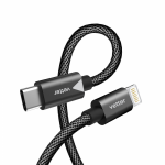 Cablu Type C Cable to Lightning with PD Quick Charge, Nylon Braided,Vetter ,Negru
