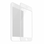 iPhone 6, 6s, 7 Tempered Glass Vetter GO 4D Plus Impact Edge White